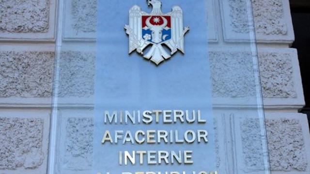 Update   Doi dintre cetățenii R.Moldova, răpiți de forțele separatiste de la Tiraspol, au fost eliberați (MAI)