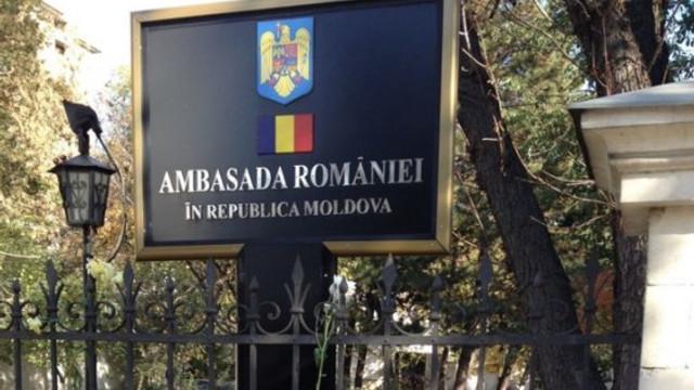 COMUNICAT | Ambasada României în R.Moldova informează că  se modifică excepțiile de la măsura carantinei, adăugându-se noi categorii