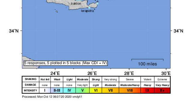 Grecia: Serie de cutremure cu o magnitudine de până la 5,2 grade pe scara Richter în Creta