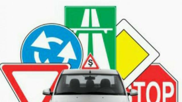 Aproape 50 de școli auto au actele permisive expirate