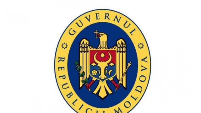 Guvernul a operat noi remanieri de cadre