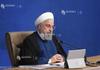 Președintele Iranului, Hassan Rouhani, acuză Israelul de asasinarea omului de știință Mohsen Fakhrizadeh