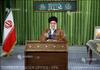 Ayatollahul Ali Khamenei promite și el răzbunare după uciderea omului de știință Mohsen Fakhrizadeh
