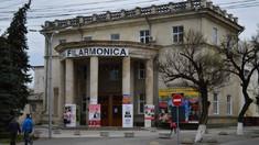 Autoritățile vor lansa un concurs internațional pentru construcția viitoarei clădiri a Filarmonicii Naționale