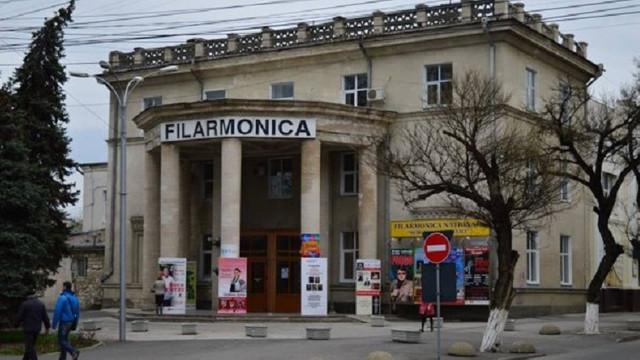 UE susține echipa Filarmonicii Naționale prin organizarea unui concert