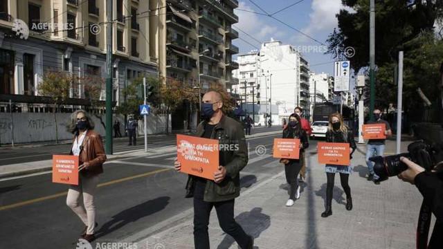 Grecia: Poliția a recurs la gaze lacrimogene și tunuri cu apă pentru a dispersa o manifestație de comemorare a revoltei din 1973