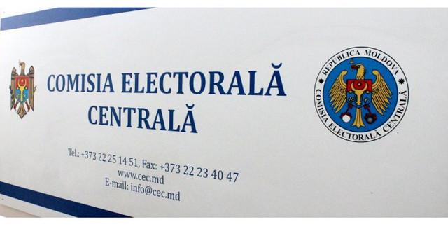 În ziua turului doi de scrutin prezidențial, pagina de internet a CEC a fost accesată de patru milioane de ori