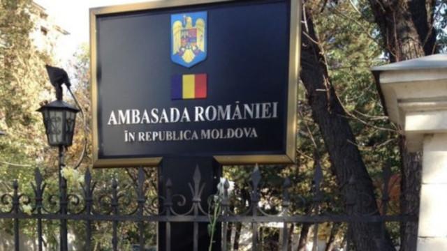 În atenția cetățenilor români din R.Moldova! Ambasada Românei a oferit răspunsuri la posibile întrebări legate de procesul de vot la alegerile parlamentare de peste Prut din 5 și 6 decembrie