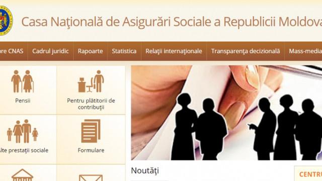 Site-ul CNAS a devenit accesibil pentru persoanele cu deficiențe de vedere
