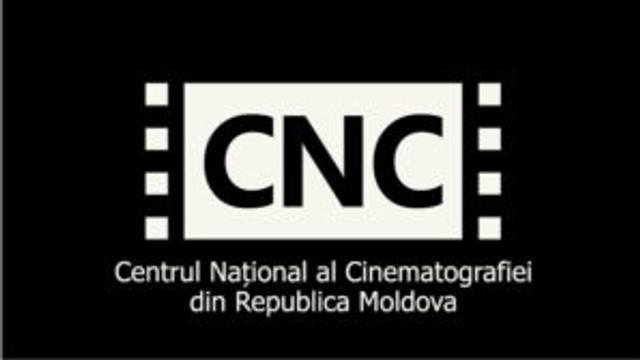 Centrul Național al Cinematografiei va trece la autogestiune financiară