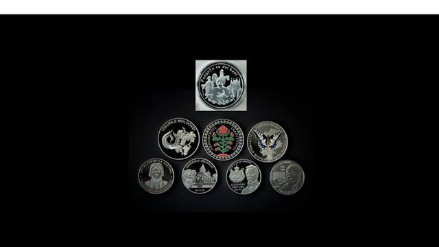 Banca Națională a pus în circulație opt monede jubiliare și comemorative