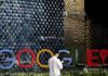 SUA: Google, în vizorul autorităților din cauza supravegherii angajaților