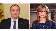 Republica Moldova și Bulgaria vor intensifica colaborarea bilaterală