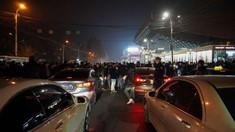 Mii de manifestanți protestează împotriva Guvernului Armeniei