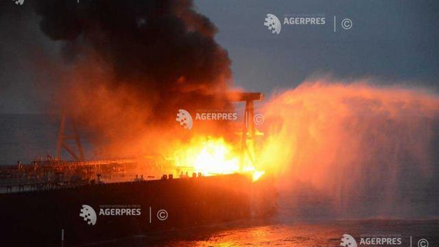 Explozie provocată din ''exterior'' la bordul unui petrolier în largul Arabiei Saudite