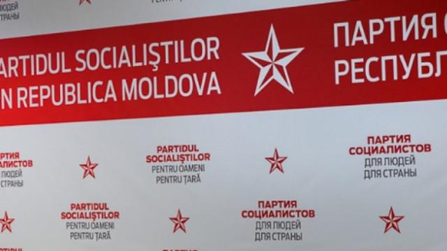 "Moldova.org/ ""Pandemie de românism la PSRM"" (Revista presei)"