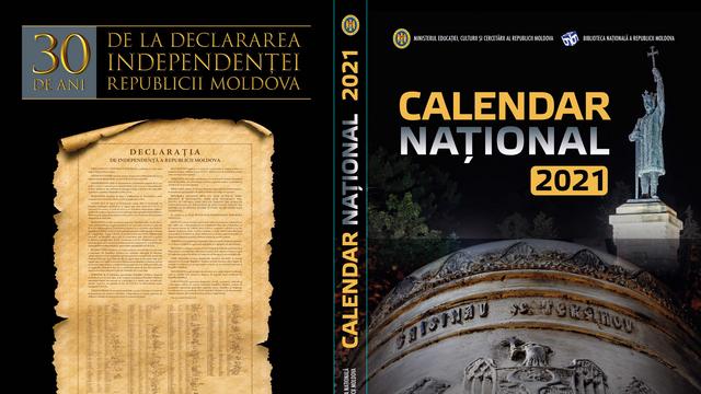 """A apărut """"Calendarul Național-2021"""", destinat tuturor celor care se interesează de personalități și evenimente din istoria poporului român, precum și de marele figuri din întreaga lume"""