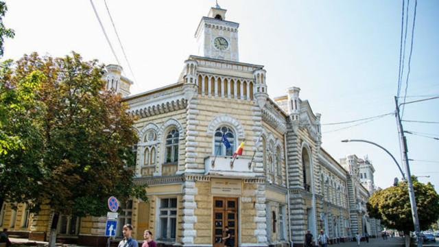 """Fracțiunea Partidului Acțiune și Solidaritate (PAS) din Consiliul Municipal Chișinău (CMC) nu va vota bugetul pentru anul 2021. """"Bugetul propus de către executiv nu vine să finanțeze rezolvarea problemelor reale ale orașului"""""""