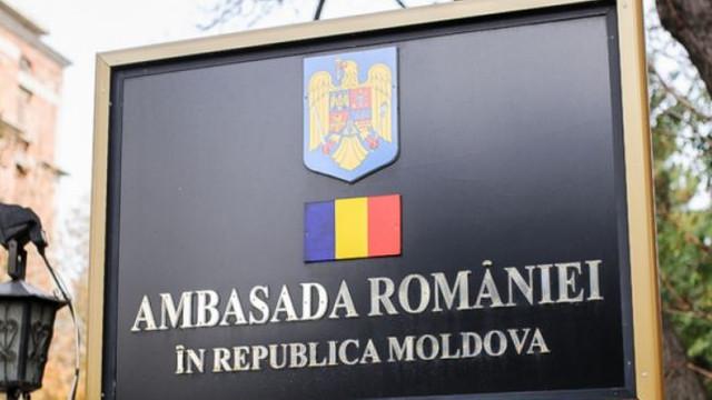 Anunț important privind regimul de intrare, ședere și tranzit pe teritoriul României