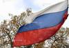 Rusia, pe cale de a anunța retragerea din Tratatul ''Cer Deschis'' (Kommersant)