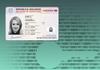 ASP anunță despre relansarea serviciilor de eliberare a buletinului de identitate electronic