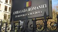 Ambasada României la Chișinău anunță că secția consulară va organiza numai sesiuni de depunere a jurământului de credință față de România