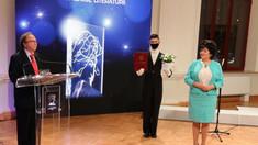 12 personalități premiate la Gala Premiilor anuale în domeniul culturii, ediția 2021