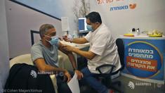 Un studiu relevă succesul inițial al campaniei de vaccinare din Israel