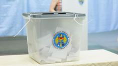 Alegeri locale noi în comuna Negurenii Vechi, raionul Ungheni