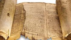 """Expoziția """"Arta scrisului de mână"""", inaugurată la Biblioteca Națională"""