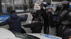 Proteste în Rusia: peste 1.000 de persoane arestate, arestări violente și ciocniri între poliție și manifestanți
