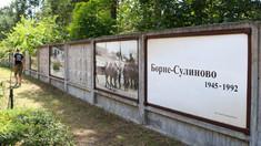 """""""Cernobîlul polonez"""", locul secret care adăpostea o parte din arsenalul nuclear al sovieticilor. Orașul a fost șters de pe hartă"""