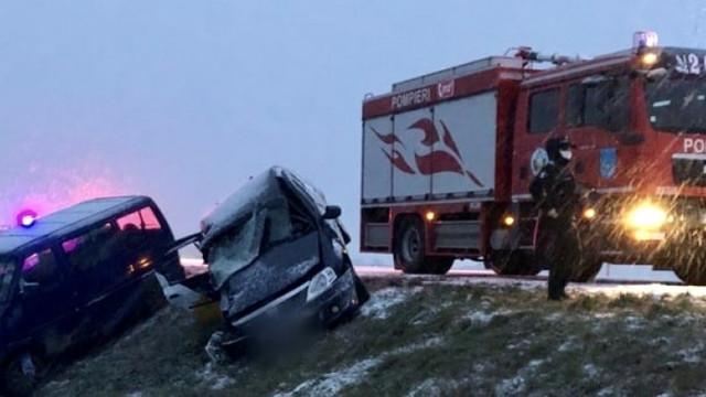 Un angajat al IGPF a murit într-un accident rutier în această dimineață
