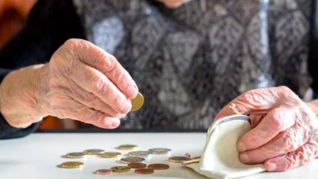 Finanțarea pensiilor și altor prestații sociale se efectuează în termenele stabilite