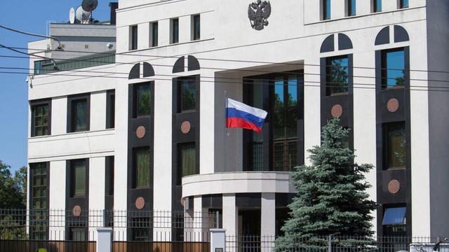 Reacția Ambasadei Federației Ruse la Chișinău față de decizia Curții Constituționale de a declara neconstituțională legea cu privire la funcționarea limbilor vorbite pe teritoriul R. Moldova