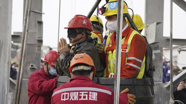 9 mineri au fost găsiți morți după explozia unei mine de aur din China. Alți 11 au fost salvați după 2 săptămâni în subteran