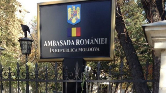 Autoritatea Națională pentru Cetățenie va organiza, pe parcursul lunilor februarie și martie, patru ceremonii de depunere a jurământului de credință față de România