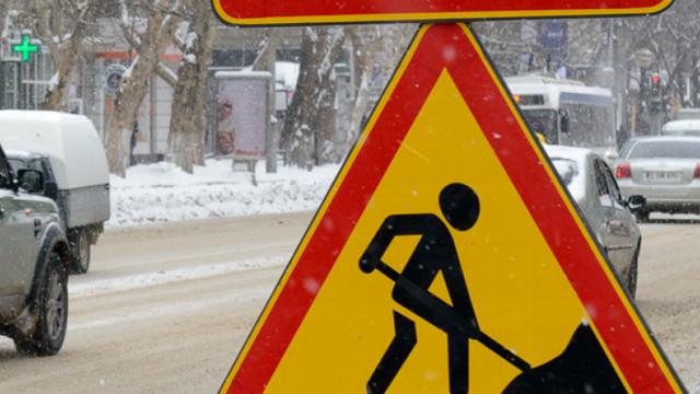 Stratul de zăpadă măsoară până la 40 cm