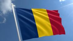 Guvernul României a aprobat ajutorul pentru R. Moldova, constând în 20.000 de doze de vaccinuri, prima tranșă din cele 200.000 de vaccinuri
