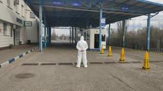Test negativ la COVID-19, pentru intrarea pe teritoriul Republicii Moldova