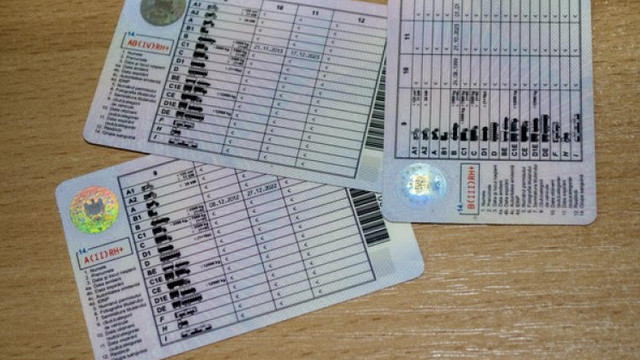 Serviciul de eliberare a permisului de conducere în termen de 3 zile și 24 de ore este disponibil în subdiviziunile teritoriale din municipiul Chișinău