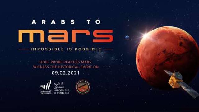 O sondă spațială lansată de Emiratele Arabe Unite se apropie de planeta Marte. Aceasta are obiectivul de a descifra secretele timpului și ale