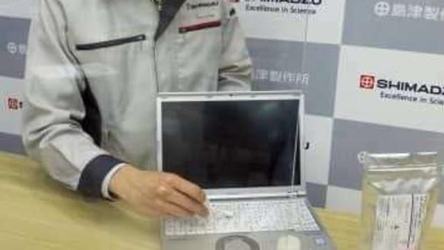 Coronavirus: O trusă pentru detectarea virusului pe suprafețe, comercializată în Japonia