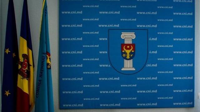 ANI | Un deputat cu averea nedeclarată, directorul Moldsilva – cu conflict de interese, iar un fost șef IGP și un procuror - sancționați contravențional