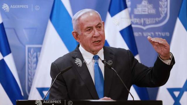 Israel: Următoarea audiere în procesul lui Netanyahu, la 5 aprilie