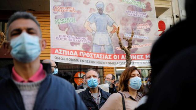 Medicii și marinarii din Grecia, în grevă din cauza condițiilor de lucru
