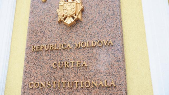 Experți: Decizia CC a lovit în imaginea instituției prezidențiale