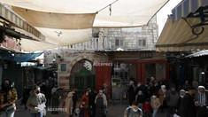 Israel: Curtea Supremă a decis că guvernul trebuie să limiteze monitorizarea cazurilor de coronavirus de către serviciile de securitate