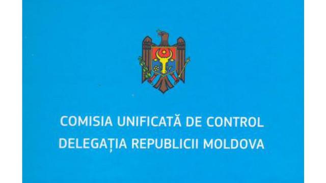 Încă o ședință a Comisiei Unificate de Control a eșuat din lipsă de consens asupra ordinii de zi
