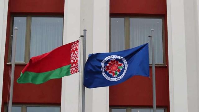 Belarus: | Autoritățile au expulzat un consul polonez